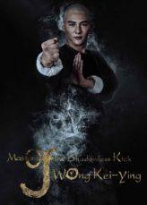 Master Of The Shadowless Kick Wong Kei-Ying ยอดยุทธ พ่อหนุ่มไร้เงา