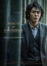 Memoir of Murderer บันทึกฆาตกร (Soundtrack ซับไทย)