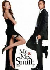 Mr. & Mrs. Smith นายและนางคู่พิฆาต