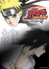 Naruto The Movie 5 ศึกสายสัมพันธ์