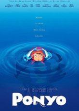 Ponyo โปเนียว ธิดาสมุทรผจญภัย