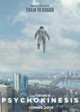 Psychokinesis (2018) ยอดคุณพ่อจิตสะท้าน(Soundtrack ซับไทย)