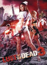 Rape Zombie: Lust of The Dead Ep3 [ญี่ปุ่น 18+]