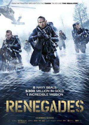 Renegades ทีมยุทธการล่าโคตรทองใต้สมุทร (2017)