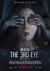 The 3rd Eye (2017) เปิดตาสาม สัมผัสสยอง(Soundtrack ซับไทย)