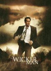 The Wicker Man สาปอาถรรพณ์ ล่าสุดโลก