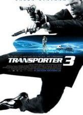 Transporter 3 เพชฌฆาต สัญชาติเทอร์โบ 3