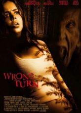 Wrong Turn 1 หวีดเขมือบคน ภาค1