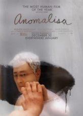 Anomalisa อโนมาลิซ่า