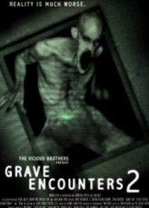 Grave Encounters 2 คน ล่า ผี 2