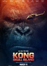 Kong Skull Island คอง มหาภัยเกาะกะโหลก
