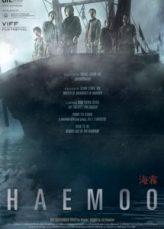 Sea Fog(Haemoo) ปริศนาหมอกมรณะ